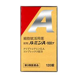 【第3類医薬品】【送料無料の2個セット】【毎日ポイント2倍】【日水製薬】ルミンA100γ 120錠