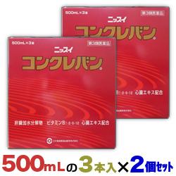 【第3類医薬品】【送料無料の2個セット】【毎日ポイント2倍】【日水製薬】コンクレバン 500mL×3本入り