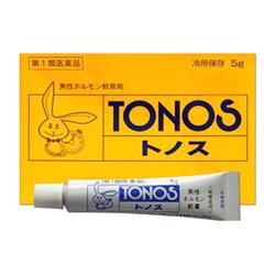 【第1類医薬品】【送料無料まとめ買い3個セット】【毎日ポイント2倍】【大東製薬】トノス (性機能改善) 5g ※お取り寄せになる場合もございます