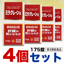 【第3類医薬品】【お得な4個セット】【日邦薬品工業】ミラグレーン錠(新) 175錠 しかも毎日ポイント2倍!※お取り寄せになる場合もございます
