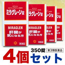 【第3類医薬品】【お得な4個セット】【日邦薬品】ミラグレーン錠 350錠しかも毎日ポイント2倍!