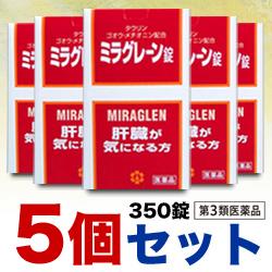 【第3類医薬品】【お得な5個セット】【日邦薬品】ミラグレーン錠 350錠しかも毎日ポイント2倍!