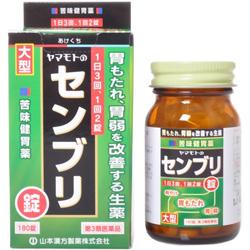 第3類医薬品 SALE 山本漢方製薬 人気 おすすめ センブリ錠 ※お取り寄せになる場合もございます 180錠 10P03Dec16