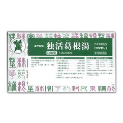 【第2類医薬品】【毎日ポイント2倍】【小太郎漢方製薬】独活葛根湯エキス細粒G「コタロー」 90包 ※お取り寄せになる場合もございます