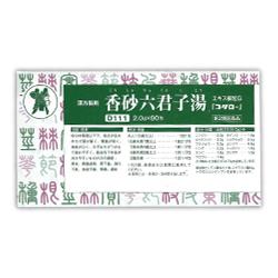 【第2類医薬品】【毎日ポイント2倍】【小太郎漢方製薬】香砂六君子湯エキス細粒G「コタロー」 90包 ※お取り寄せになる場合もございます