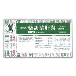 【第2類医薬品】【毎日ポイント2倍】【小太郎漢方製薬】柴胡清肝湯 エキス細粒G「コタロー」 90包 ※お取り寄せになる場合もございます
