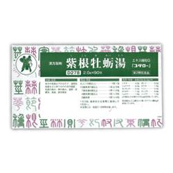 【第2類医薬品】【毎日ポイント2倍】【小太郎漢方】紫根牡蛎湯エキス細粒G「コタロー」 (しこんぼれいとう) 90包 ※お取り寄せになる場合もございます