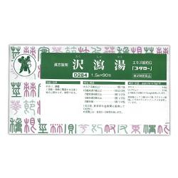 【第2類医薬品】【毎日ポイント2倍】【小太郎漢方】沢瀉湯エキス細粒G「コタロー」 (たくしゃとう) 90包 ※お取り寄せになる場合もございます