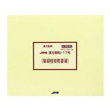 【第2類医薬品】【ジェーピーエス製薬】漢方顆粒-17号 柴胡桂枝乾姜湯(さこけいしかんきょうとう) 180包 ※お取り寄せになる場合もございます 【10P03Dec16】