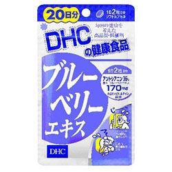 DHC OUTLET SALE ブルーベリーエキス 20日分 ※お取り寄せ商品 40粒 [並行輸入品]
