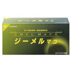 【毎日ポイント2倍】【日水製薬】ジーメルマコ 4粒×30包 ※お取り寄せ商品
