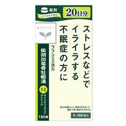新商品 第2類医薬品 日本正規代理店品 クラシエ薬品 柴胡加竜骨牡蛎湯エキス錠 ※お取り寄せになる場合もございます 180錠 クラシエ