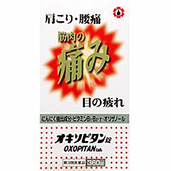 【第3類医薬品】【お得な2個セット】【日邦薬品工業】オキソピタン錠(360錠) しかも毎日ポイント2倍!