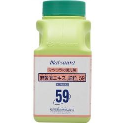 【第2類医薬品】【松浦漢方】麻黄湯エキス 細粒 500g※お取り寄せになる場合もございます【10P03Dec16】