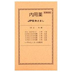 【第2類医薬品】【ジェーピーエス製薬】熱さまし 150包 ※お取り寄せになる場合もございます 【10P03Dec16】