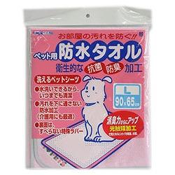ボンビアルコン ボンビ 洗えるペットシーツ 防水タオル Lサイズ ピンク 10P03Dec16 送料無料 いよいよ人気ブランド 激安 お買い得 キ゛フト ※お取り寄せ商品 ペット用品