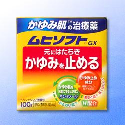 ◆高品質 第3類医薬品 日本産 池田模範堂 ムヒソフトGX 10P03Dec16 100g