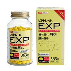 【第3類医薬品】【ビタトレールPREMIUM☆毎日ポイント2倍】ビタトレール EXP プレミアム 363錠 が、3個まとめ買いセットなら送料無料でお得!