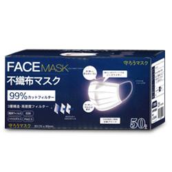 <title>毎日ポイント2倍 信 守ろうマスク 不織布マスク フリーサイズ 白色 売買 50枚入</title>