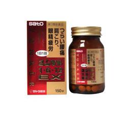 【第3類医薬品】【送料無料の5個セット】【佐藤製薬】ユンケル1・6・12EX 150錠 しかも毎日ポイント2倍!