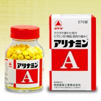 <title>第3類医薬品 武田薬品 アリナミンA 120錠 10P03Dec16 オンライン限定商品</title>