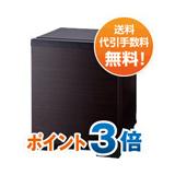 【ポイント3倍・送料・代引き無料】 小型電子冷蔵庫 RK-201-LK (左開き)