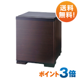 とっても静か!小型・コンパクトなのに庫内は広々!安定した冷却力・低消費電力を実現したペルチェ式の小型電子冷蔵庫! 【ポイント3倍・送料・代引き無料】 小型電子冷蔵庫 RK-201-K(右開き)