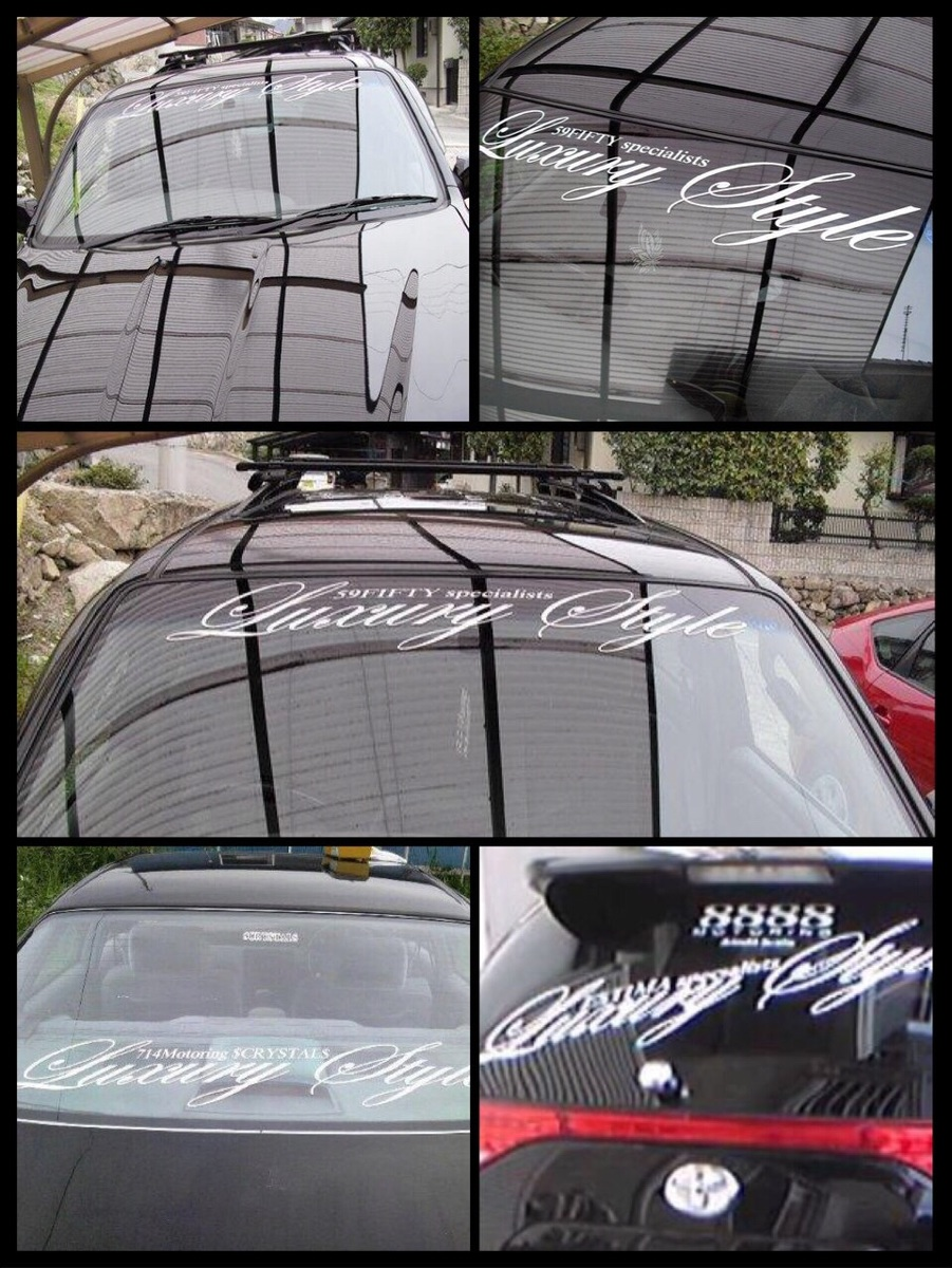 Design your car sticker - To A Luxury Car