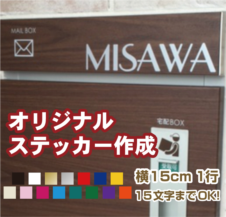 ADVERTISEMENT TRAVEL JAPAN TEMPLE PAGODA ART JAPANESE ART POSTER PRINT LV421