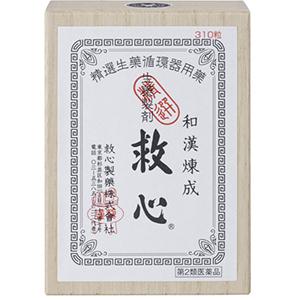 【第2類医薬品】救心製薬生薬強心剤 救心 <310粒>
