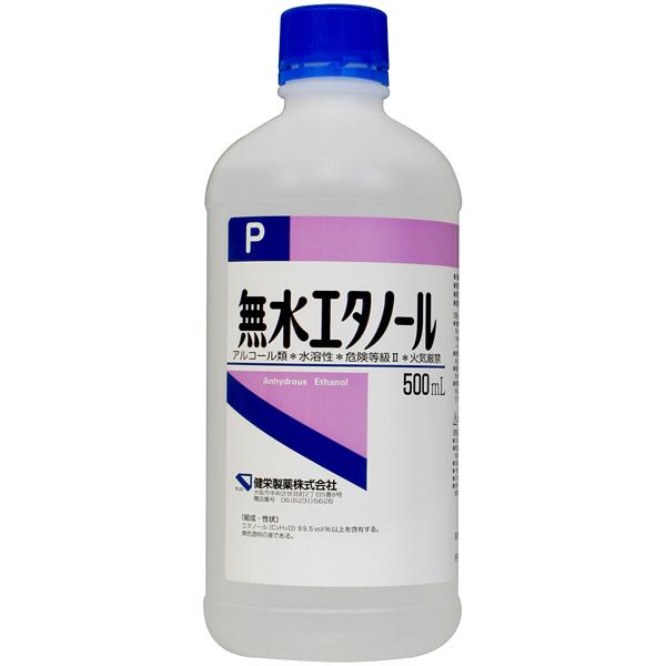 税込3 980円以上購入で送料無料 沖縄 離島を除く antivirus 500mL 無水エタノール 低価格化 健栄製薬 卓抜
