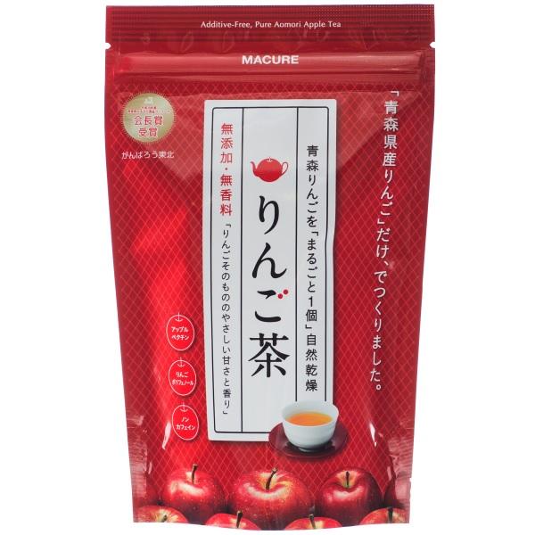 税込3 980円以上購入で送料無料 沖縄 離島を除く りんご茶 無添加 5包入 限定価格セール マキュレ 品質保証 無着色 100%りんごのお茶