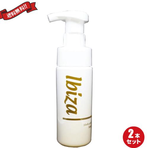 薬用イビサソープ Ibiza 140ml 医薬部外品 2本セット