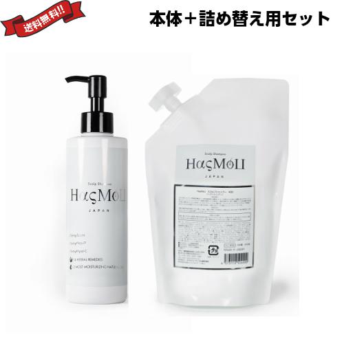 HasMoU(ハスモウ) スカルプシャンプー 本体200ml+詰め替え用400mlセット