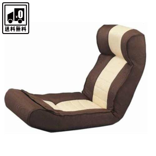 【D会員4倍】PF2000 ピュアフィット 腹筋らくらく座椅子