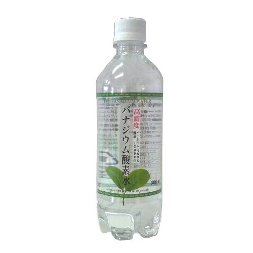 お得な4ケース バナジウム酸素水 500 ml×24本 富士山のバナジウム水に酸素を充填