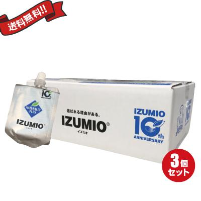 ナチュラリープラス IZUMIO(イズミオ) 30パック 3セット