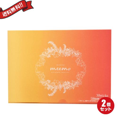 meemo ミーモ 30包 女性のためのトータルケアゼリー 2種類入り 2箱セット