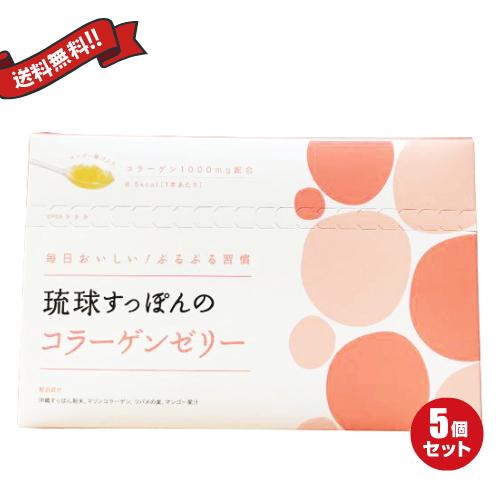 しまのや 琉球すっぽんのコラーゲンゼリー 30包 5箱セット