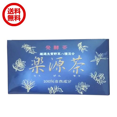 【エントリーで3倍】テンペ菌発酵 大都 楽源茶 ティーバッグタイプ 32包