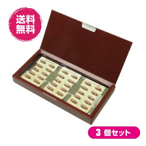 【お年玉ポイント5倍】Js Kami 高麗 30カプセル 3箱セット