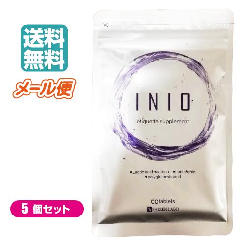 【D会員4倍】イニオ INIO 60粒 5袋セット