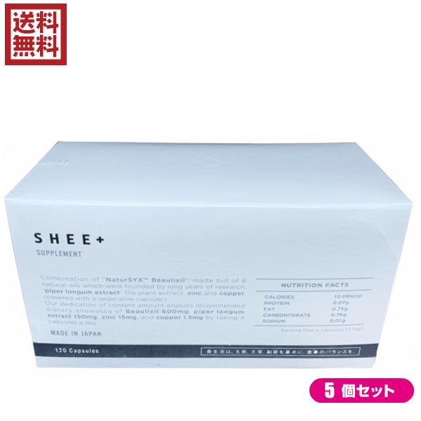 SHEE+ SUPPLEMENT シィープラスサプリメント 120粒 5個セット