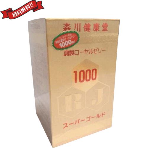 ローヤルゼリー サプリ 人気 森川健康堂 ローヤルゼリースーパーゴールド1000 200球