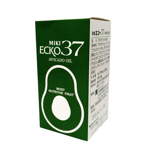 お得な3本セット ミキエコー37 100粒 不飽和脂肪酸を含むアボカドオイル
