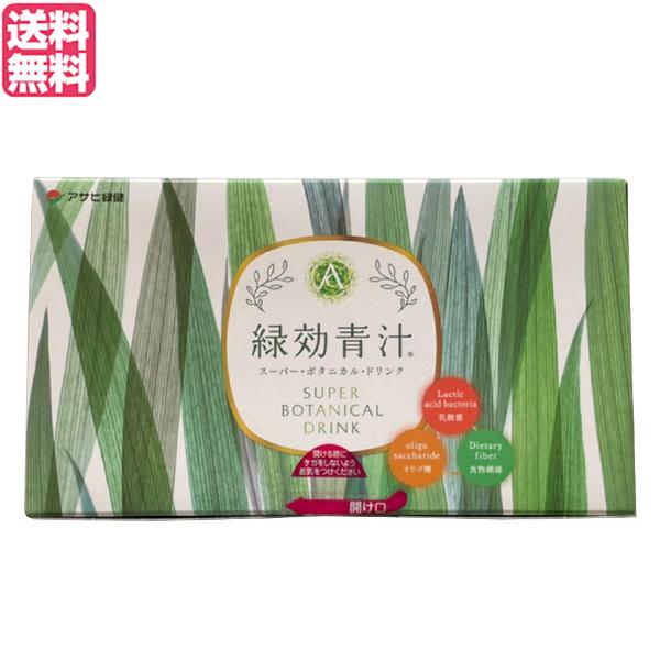 【エントリーで5倍】アサヒ緑健 緑効青汁 90包