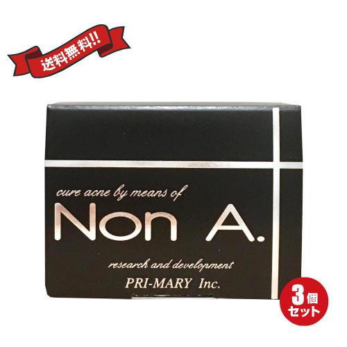 お得な3個セット ノンエー ニキビ対策洗顔ソープ プライマリー Non A 100g 医薬部外品