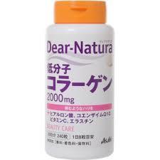 【送料無料】ディアナチュラ 低分子コラーゲン 240粒x10個セット