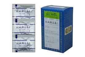 【第2類医薬品】90包×3 サンワ 三和 駆風解毒湯Aエキス細粒「分包」 三和生薬(くふうげどくとう)90包×3