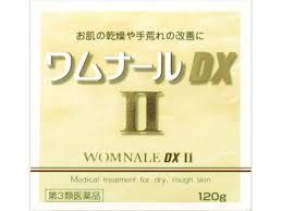 【第3類医薬品】120gx10個セット DX2 送料無料 ワムナール DX2 送料無料 ワムナール 120gx10個セット わむなーる, スマイルベッド:5eae5d9a --- sunward.msk.ru